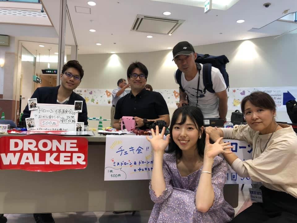 【2019年6月~】イベント・スケジュール