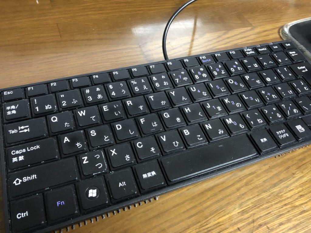 サンワサプライ USBスリムキーボード(テンキーなし) ブラック SKB-SL18BKN