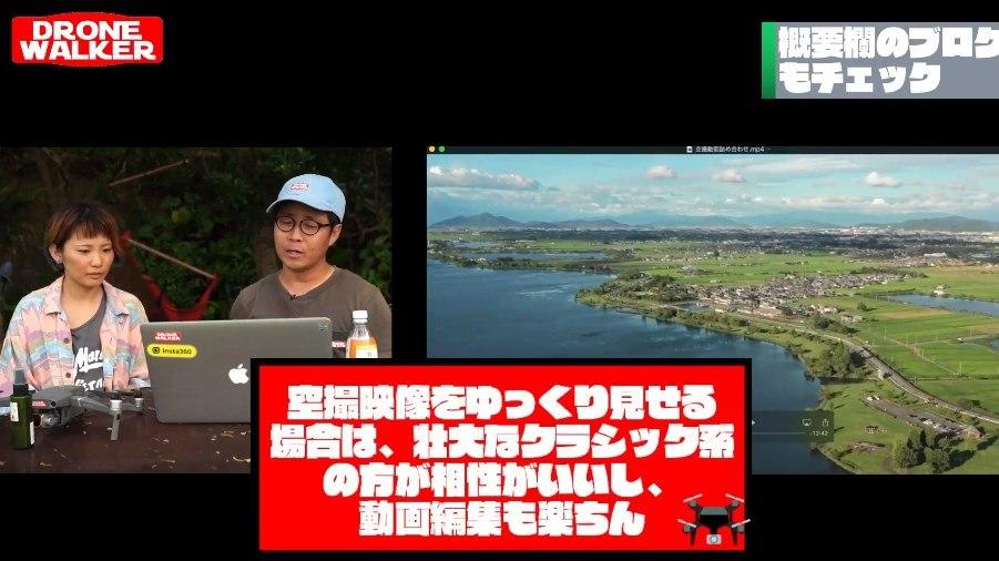 【初心者向け】クラシック系のBGMの方が動画編集が簡単!