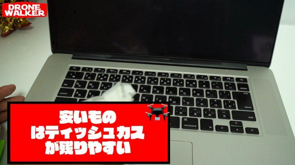 【キーボード掃除におすすめ】謎のスライムでMacbookを掃除してみた