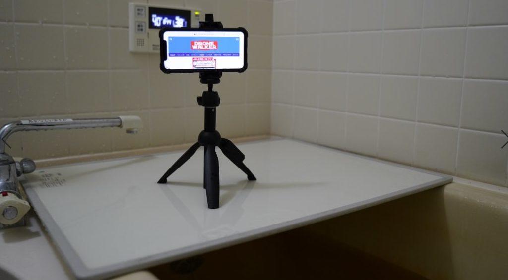 【防水性能バッチリ】iPhone11を風呂や海で使うためのおすすめグッズを紹介