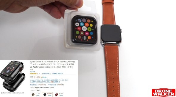 【TopACE】Apple watch 4/5 44mm ソフトケース