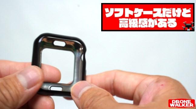 アップルウォッチに保護ケースは必要?高級感あるソフトケースを購入レビュー!