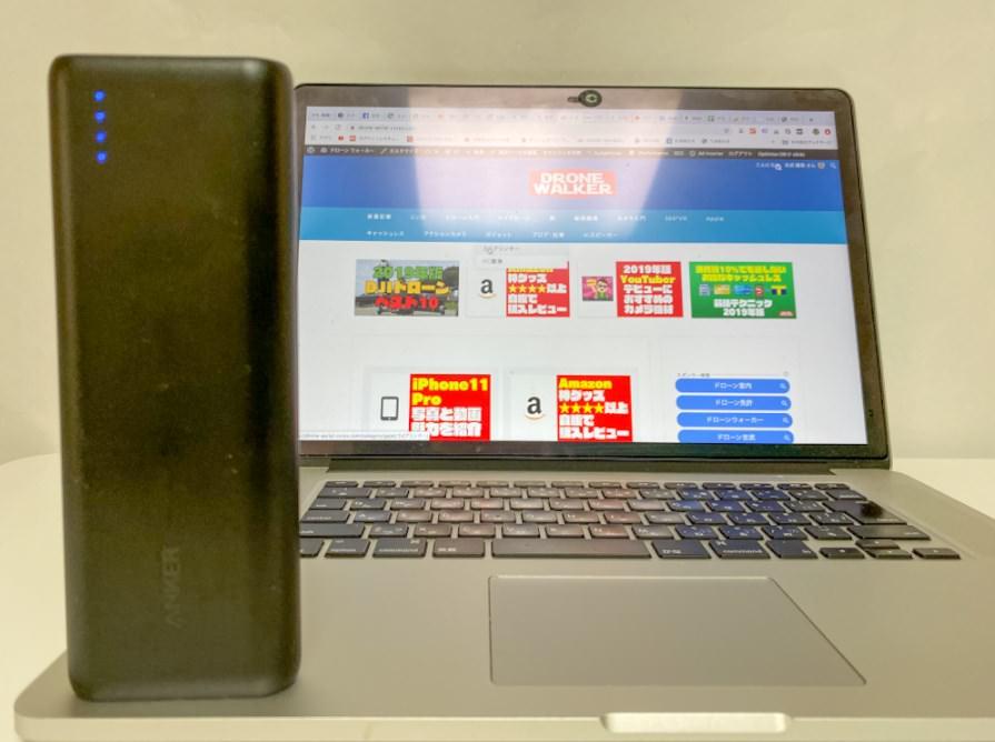 「Macbook pro」に給電できるモバイルバッテリー