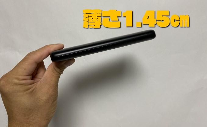 【薄さ1.45㎝】Anker PowerCore Lite 10000モバイルバッテリー