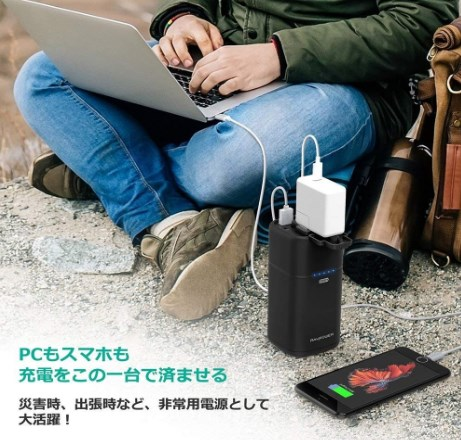 ACアダプター付きで最もコスパがいいモバイルバッテリー