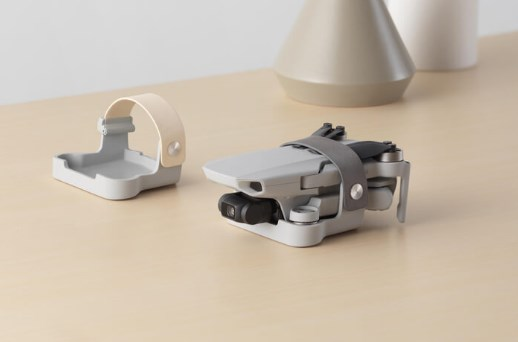 Mavic Mini プロペラホルダー (ベージュ) 1,210円