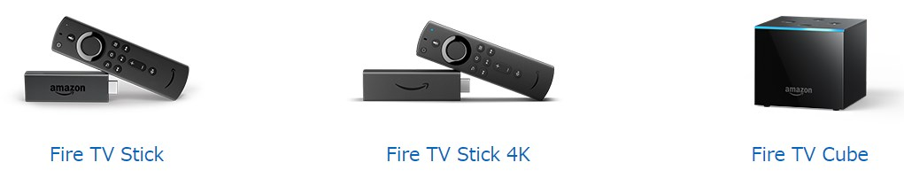これまでの『Fire TV』シリーズとの大きな違い
