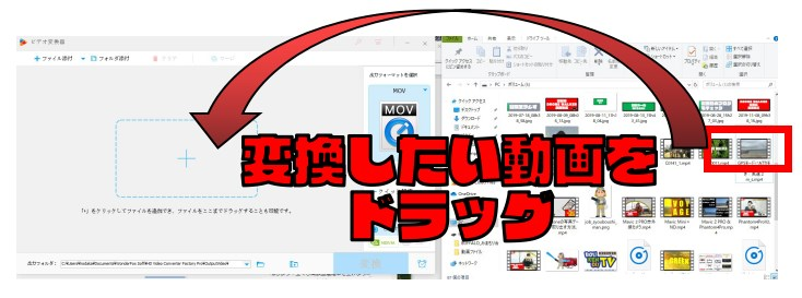 YouTube動画ダウンロード&動画変換機能【WonderFox HD Video Converter Factory Pro】