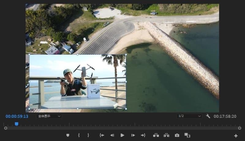 【Adobe】『Premiere Pro』でワイプを入れる方法