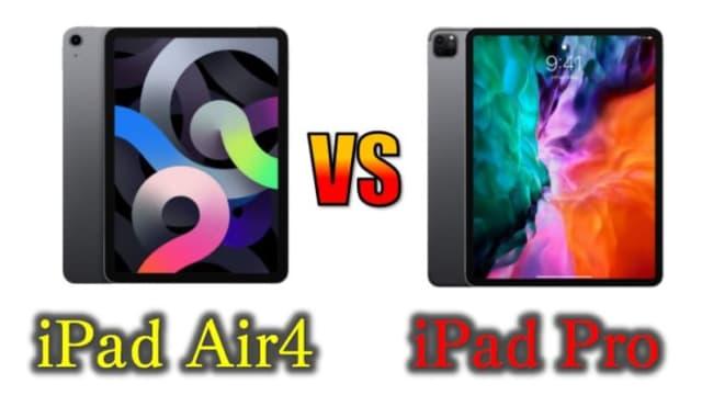 【図解で分かりやすい】『iPad Air4』VS『iPad Pro』完全比較