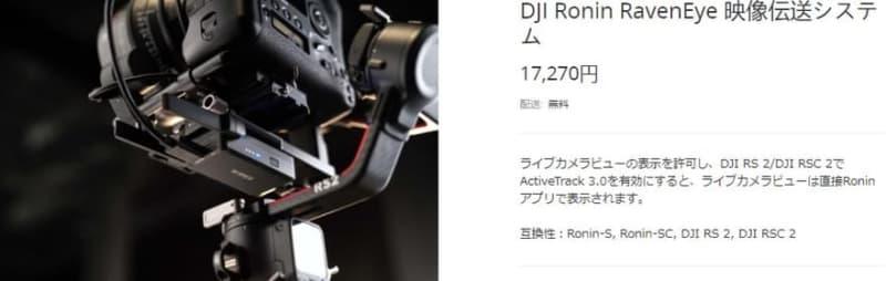【どっちを選ぶ?】DJI RS2 プロコンボと通常版と何が違うか丁寧に紹介